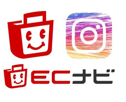 ECナビ 第2回Instagram#ECナビ投稿キャンペーン。今日からでも570円稼げる!