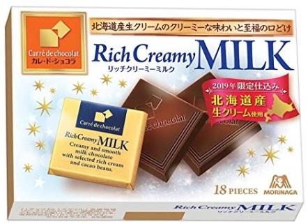 レシポ、カレ・ド・ショコラ リッチクリーミーミルク購入で200円帰ってくる。